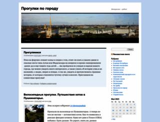 st-roll.ru screenshot