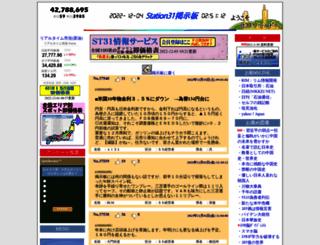 st31.com screenshot