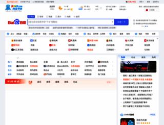 st999.cn screenshot