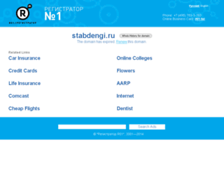 stabdengi.ru screenshot