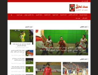 stadahlawy.com screenshot