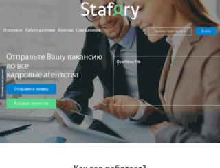 stafory.com screenshot