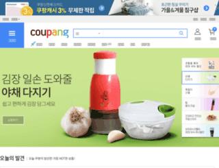 stage.coupang.com screenshot