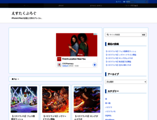 staku.designbits.jp screenshot