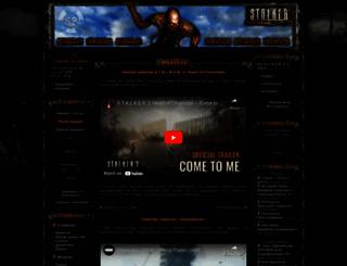 stalker-portal.ru screenshot