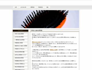 standbyrelocs.com screenshot