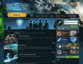 star-lord.ru screenshot