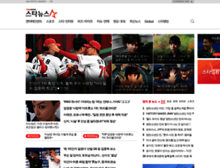 star.mt.co.kr screenshot