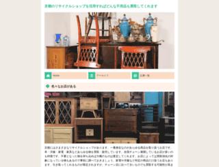starfishfc.com screenshot