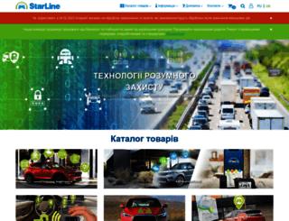 starline.in.ua screenshot