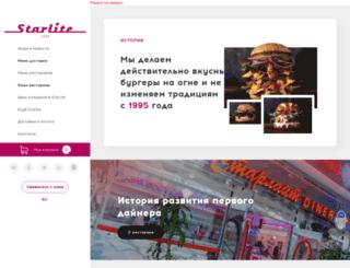 starlite.ru screenshot