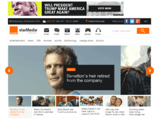 starmedia.us screenshot