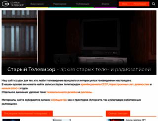 staroetv.su screenshot