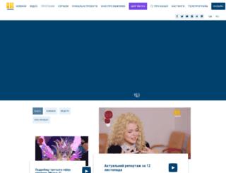 stars.kanalukraina.tv screenshot