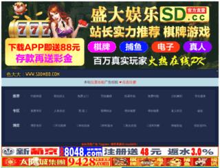 start2ad.com screenshot