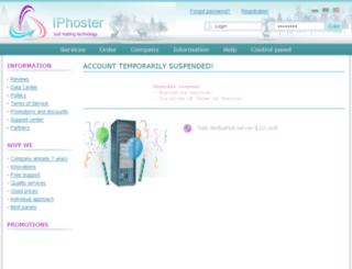 startraffic.org screenshot