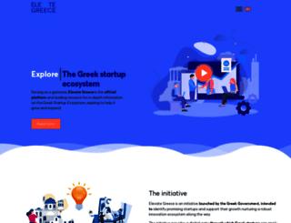 startupgreece.gov.gr screenshot