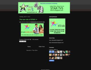 startv5.blogspot.com screenshot