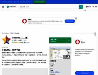 staruml.softonic.cn screenshot