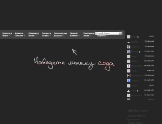 staryioskol.moigorod.ru screenshot