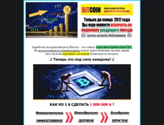 stat-bogatim-prosto.ru screenshot