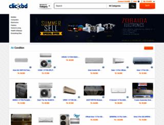 static.clickbd.com screenshot