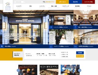 station-hotel.com screenshot
