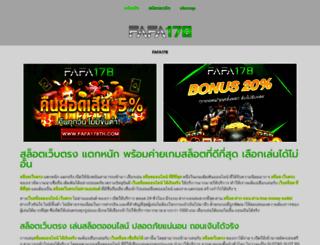 statisticalassociates.com screenshot