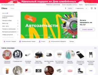 stavropol-kray.tiu.ru screenshot