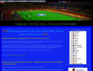 stayer-shop.ru screenshot