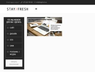 stayfresh.me screenshot