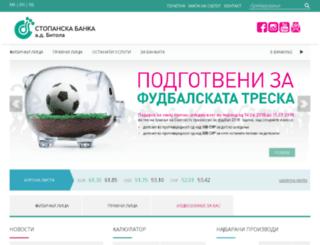 stbbt.com.mk screenshot