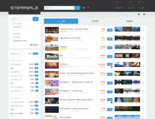 steamsale.me screenshot