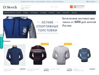 steech.ru screenshot