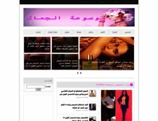 steelbeauty.blogspot.com screenshot