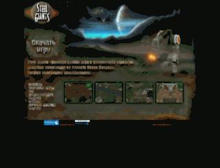 steelgiants.net screenshot