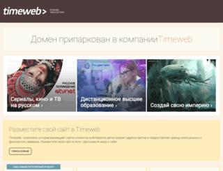 stellamaris.ru screenshot