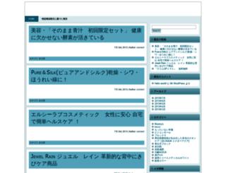 step-ppc.chips.jp screenshot
