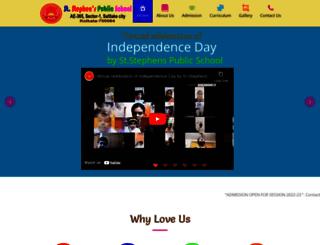 stephensschool.in screenshot
