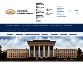 stgma.ru screenshot
