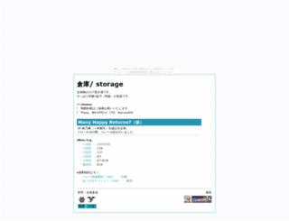 stigma.yu-nagi.com screenshot