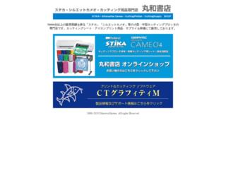 stika.jp screenshot