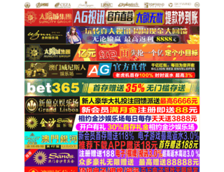 stitma-unirow.net screenshot
