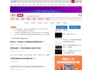 stock.cnfol.com screenshot