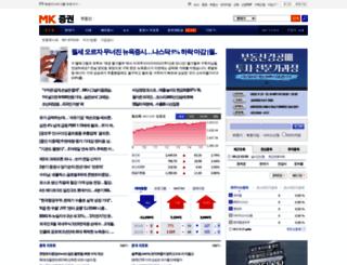 stock.mk.co.kr screenshot