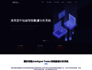 stockonline.com screenshot