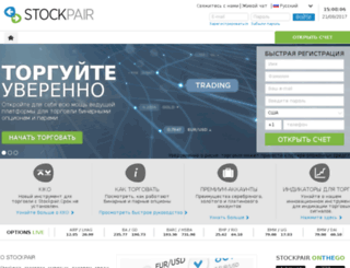 stockpair.ru screenshot