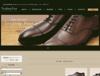 stoke-footwear.jp screenshot