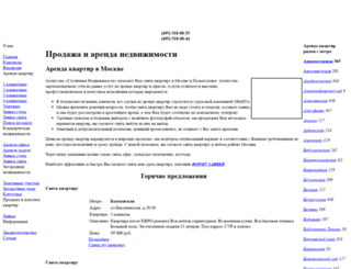 stolicam.ru screenshot