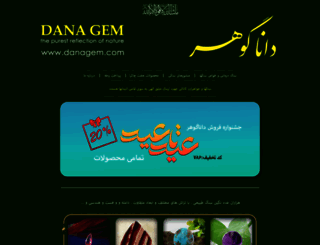 stoneeshop.com screenshot